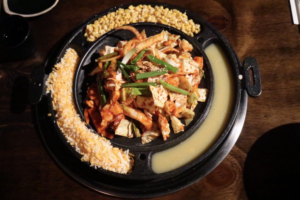 Ta Bom Korean Restaurant